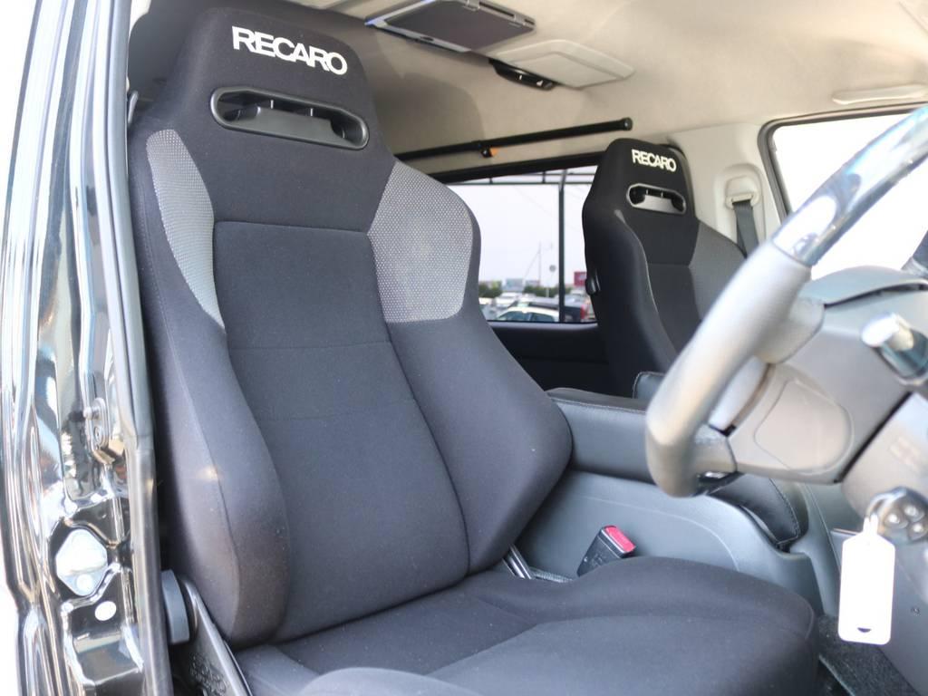 充実のカスタム内容ですね! | トヨタ ハイエース 2.7 GL ロング ミドルルーフ 4WD ナビ フリップ RECAROシート搭載
