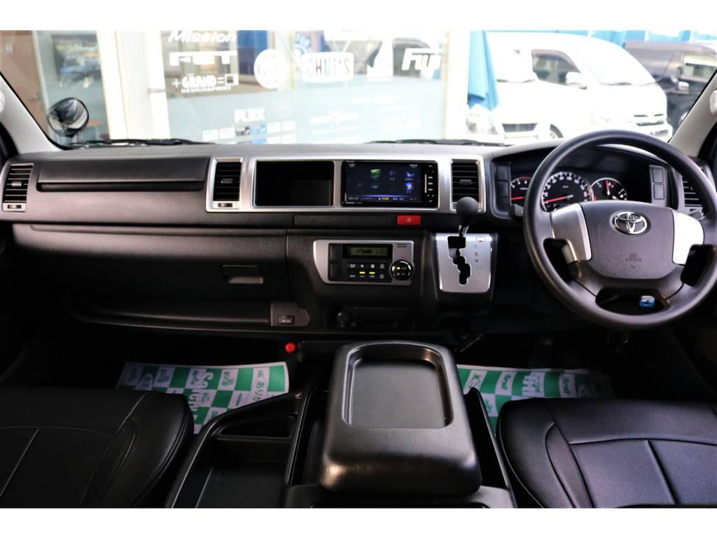 見通しの良いコックピットがドライバーの運転を楽しくさせてくれます♪ | トヨタ レジアスエース 3.0 スーパーGL ワイド ミドルルーフ ロングボディ ディーゼルターボ 新品ナビ 新品WORKアルミ