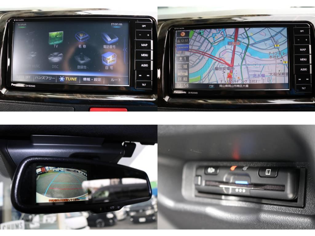 多機能で使いやすいナビゲーション!すっきりビルトインETC! | トヨタ ハイエースバン 2.8 スーパーGL ダークプライムⅡ ロングボディ ディーゼルターボ ライトカスタムPKG 即納可能♪