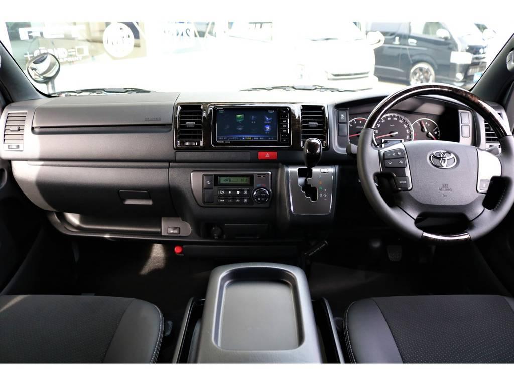 ラグジュアリー感満載なコックピット!運転も楽しくなります! | トヨタ ハイエースバン 2.8 スーパーGL ダークプライムⅡ ロングボディ ディーゼルターボ ライトカスタムPKG 即納可能♪