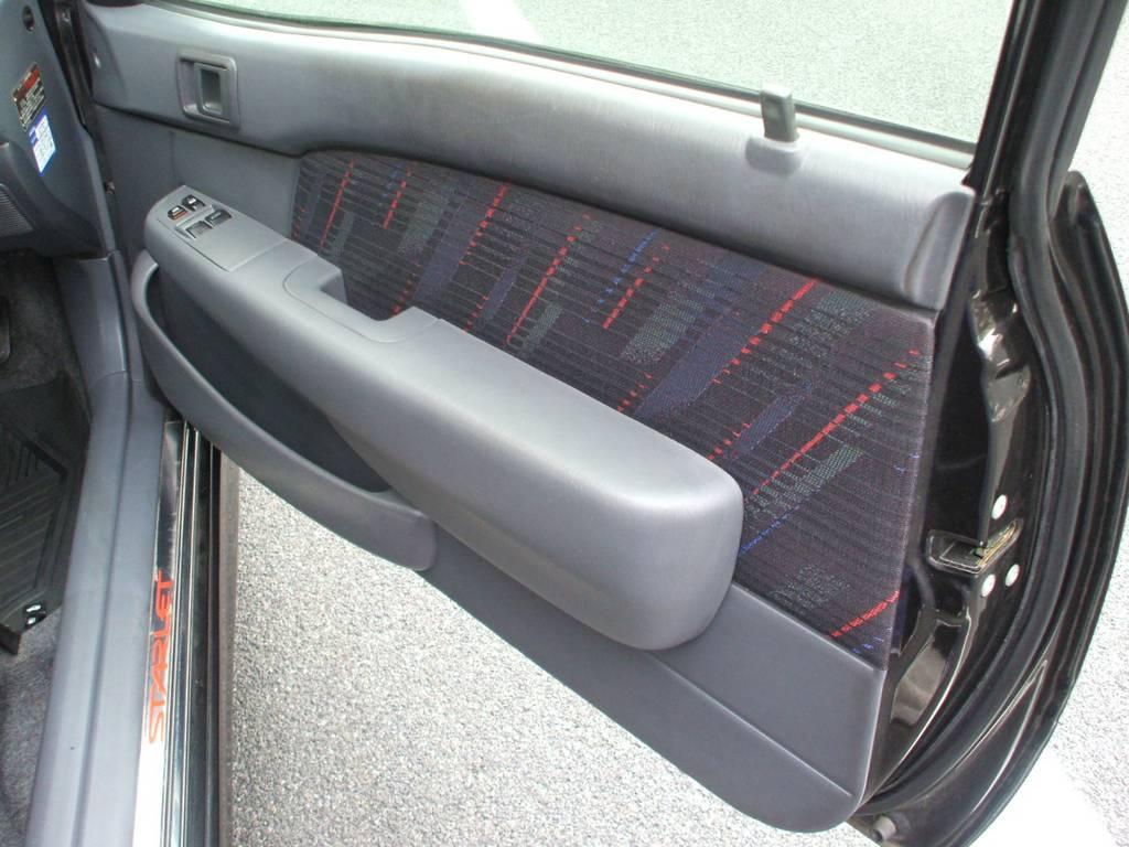   トヨタ スターレット グランツァV エクセレントパッケージ