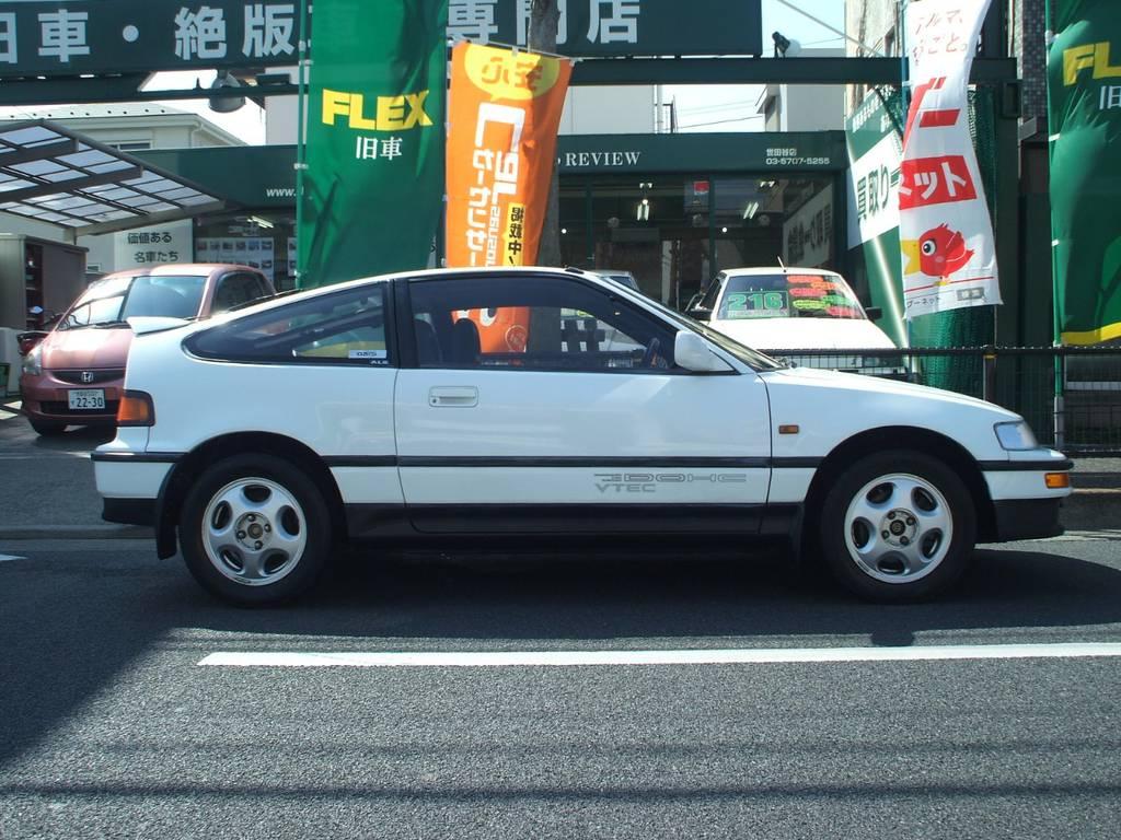 | ホンダ CR-X SiR