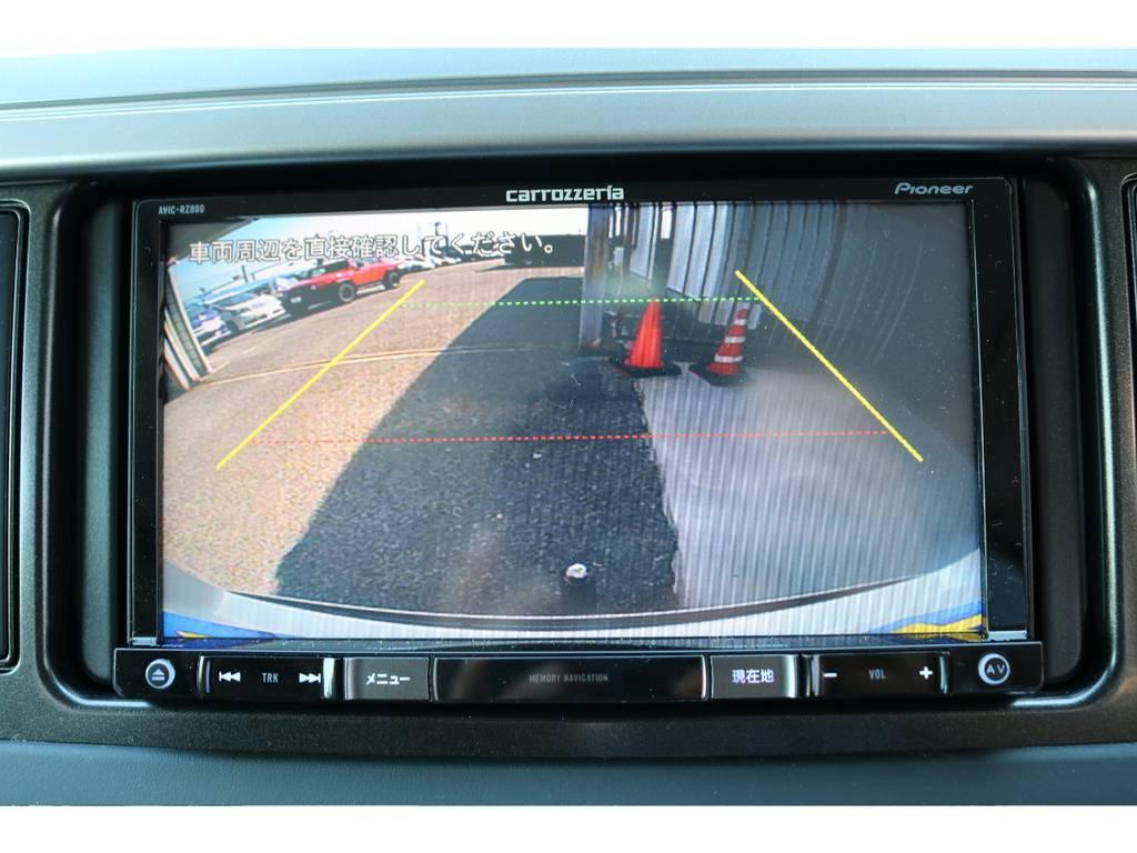SDナビの音質やバックカメラの感じなども確かめられます。 | トヨタ ランドクルーザープラド 2.7 TX 4WD 20インチAW 2UP 試乗車