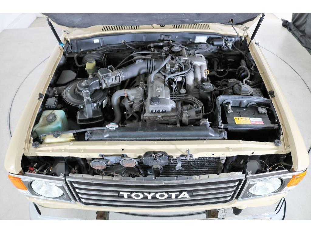 店舗敷地内に工場完備ですので車検から整備までお任せください。 | トヨタ ランドクルーザー80 4.5 VXリミテッド 4WD 『86』 丸目 60フェイス