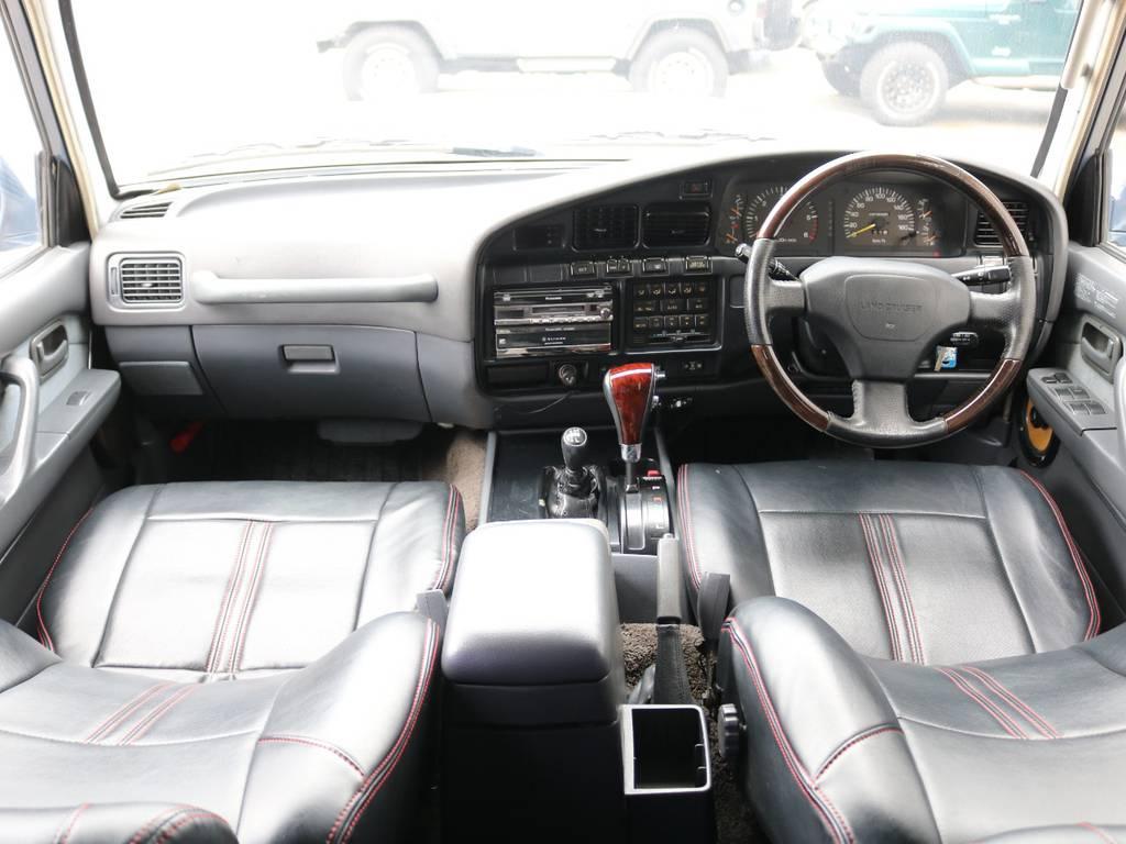 内装グレー基調☆ウッドコンビハンドル&シフト装着☆ | トヨタ ランドクルーザー80 4.5 VXリミテッド 4WD 86 HDDナビ シートカバー