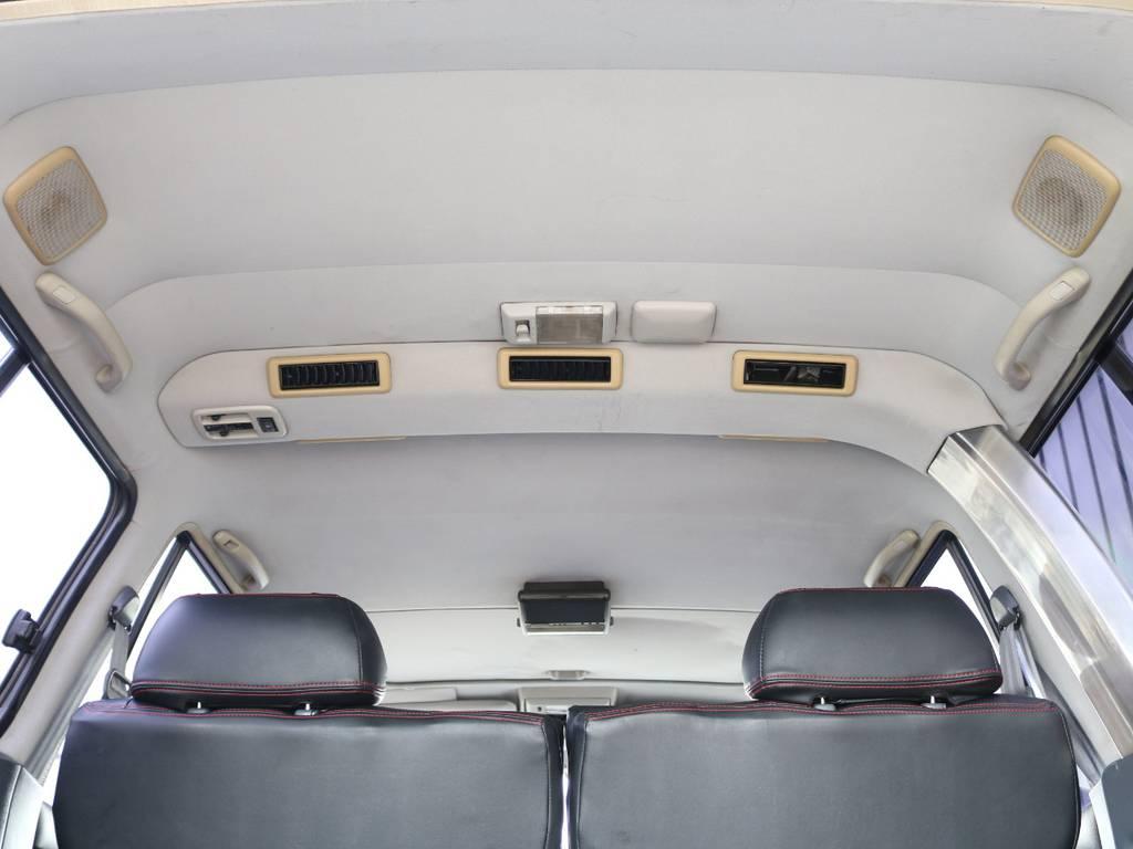 天張りも綺麗に保たれております☆リアエアコン装着☆ | トヨタ ランドクルーザー80 4.5 VXリミテッド 4WD 86 HDDナビ シートカバー