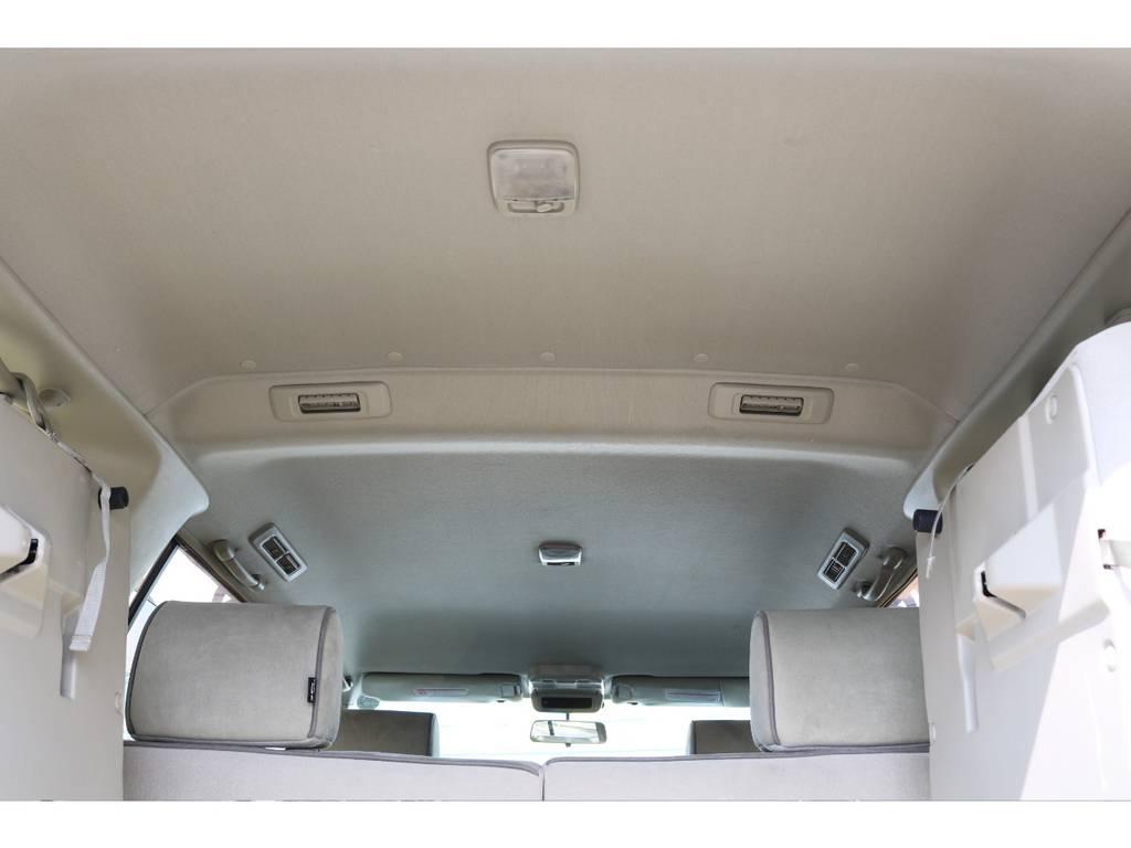 広々した天井!フリップダウンモニターの取り付け事例もございます。 | 日産 サファリ 4.8 グランロードリミテッド 4WD 3インチUP SDナビ 最終型