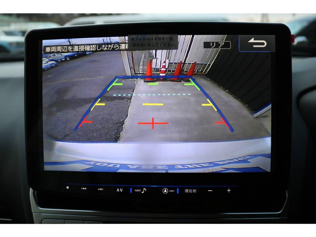 バックカメラも大画面で安全視界! | トヨタ ランドクルーザープラド 2.7 TX Lパッケージ 4WD 新車未登録車 11インチナビ
