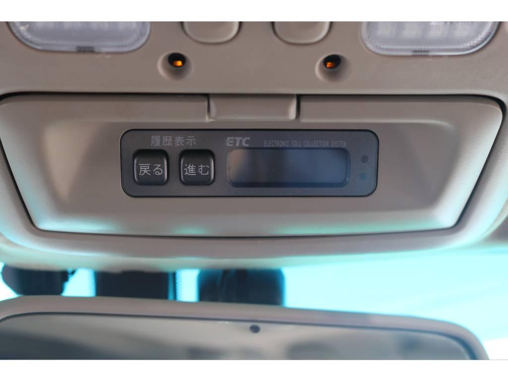 ビルトインETC付です。セットUPしてご納車させて頂きます☆ | トヨタ ランドクルーザーシグナス 4.7 4WD 最終型 ガナドールマフラー