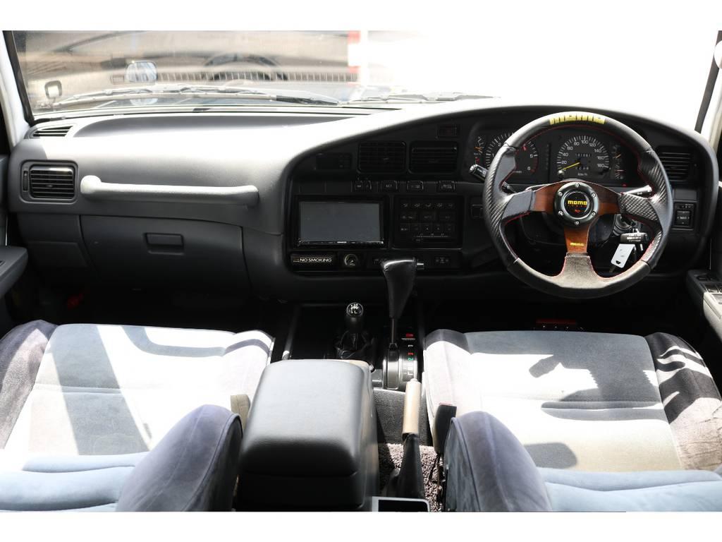 クラシックなインパネ廻り!ダッシュボード割れも無くグットコンディション!   トヨタ ランドクルーザー80 4.5 VXリミテッド 4WD 5インチUP クロカン仕様