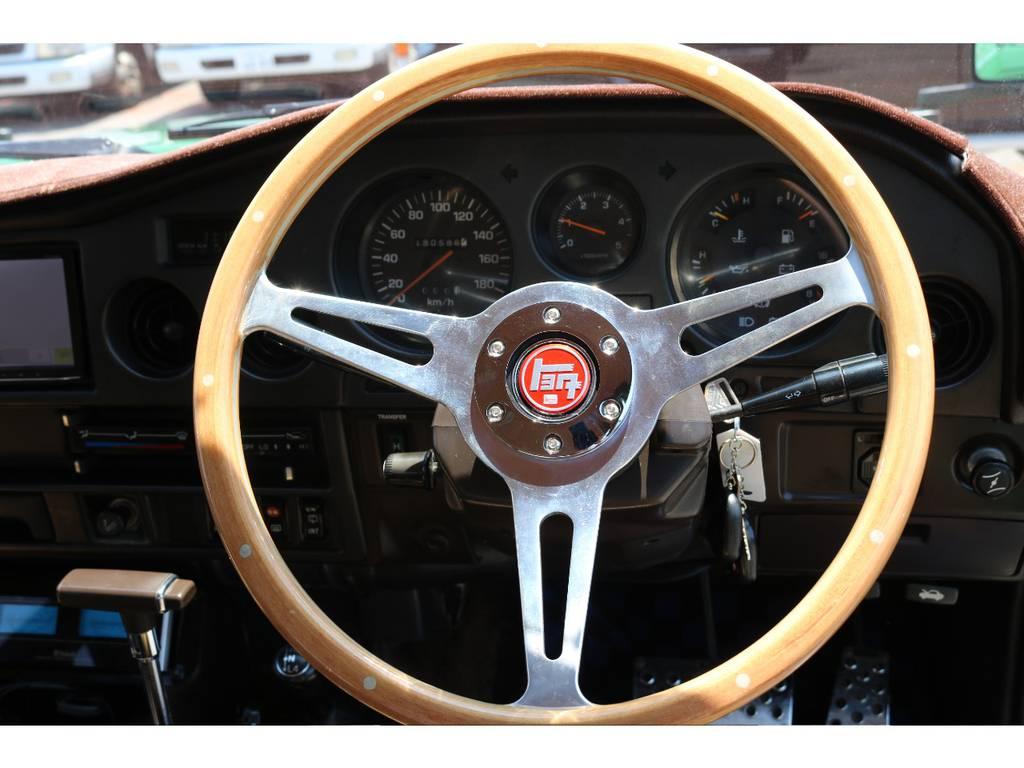 ウッドハンドルでクラシック感UP!ホーンパッドのトヨタがおしゃれですね! | トヨタ ランドクルーザー60 4.0 VX ロールーフ角目 4WD ロールーフ オートマ SDナビ