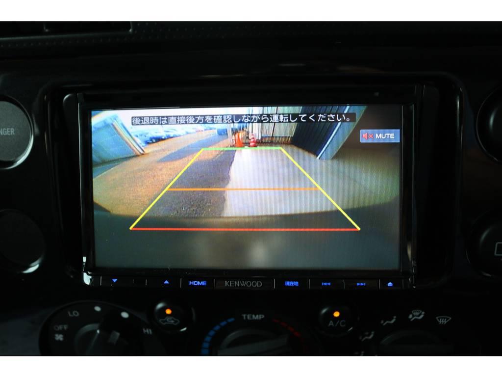 バックカメラも装着済みで安全後方視界! | トヨタ FJクルーザー 4.0 4WD SDナビ バックカメラ