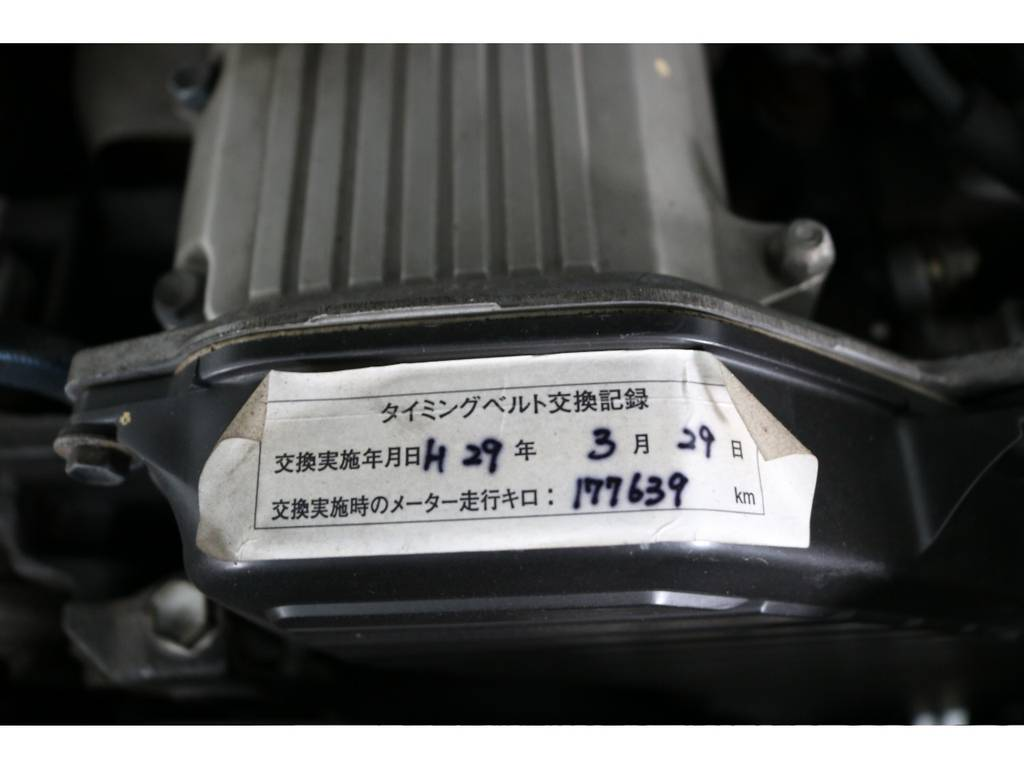 タイミングベルトも交換済みで出費も抑えられます! | トヨタ ランドクルーザー70 4.2 ZX FRPトップ ディーゼル 4WD NOX・PM法適合車 2インチUP