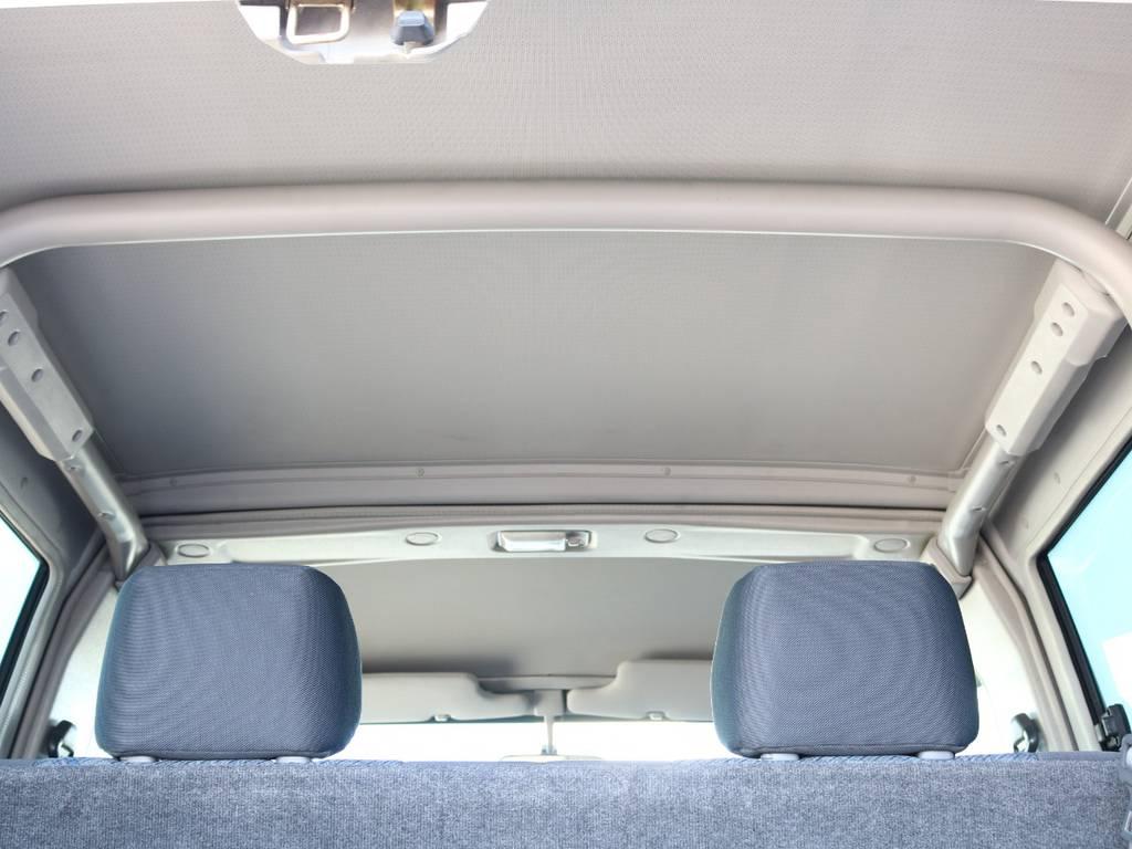 広々した天井!大きなキズやへたりも無く天張りもグッドコンディション! | トヨタ ランドクルーザー70 4.2 ZX FRPトップ ディーゼル 4WD NOX・PM法適合車 2インチUP