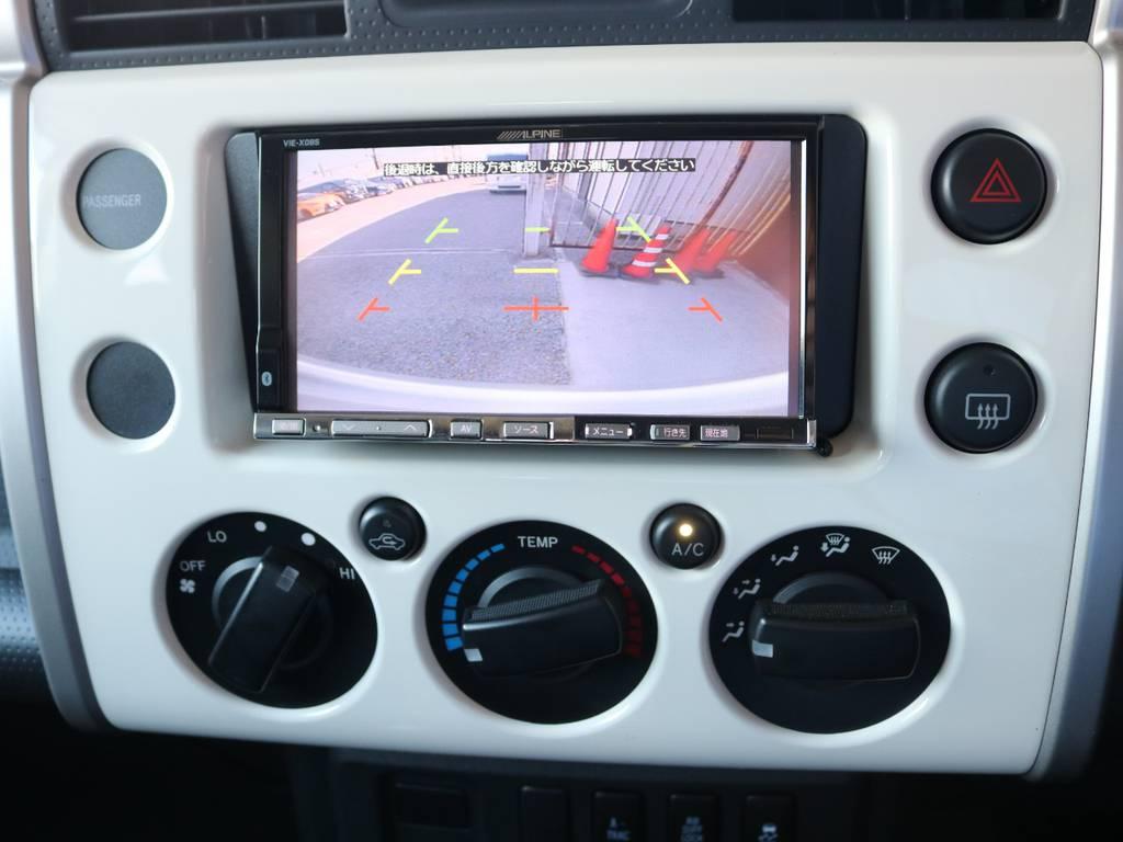 バックカメラも装着済みで後方視界も良好! | トヨタ FJクルーザー 4.0 4WD 2インチUP 4本出しマフラー