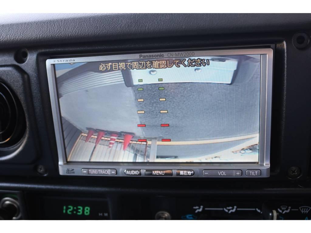 バックカメラで後方視界も良好!   トヨタ ランドクルーザー70 4.2 LX ディーゼル 4WD NOX・PM法適合車 76フェイス