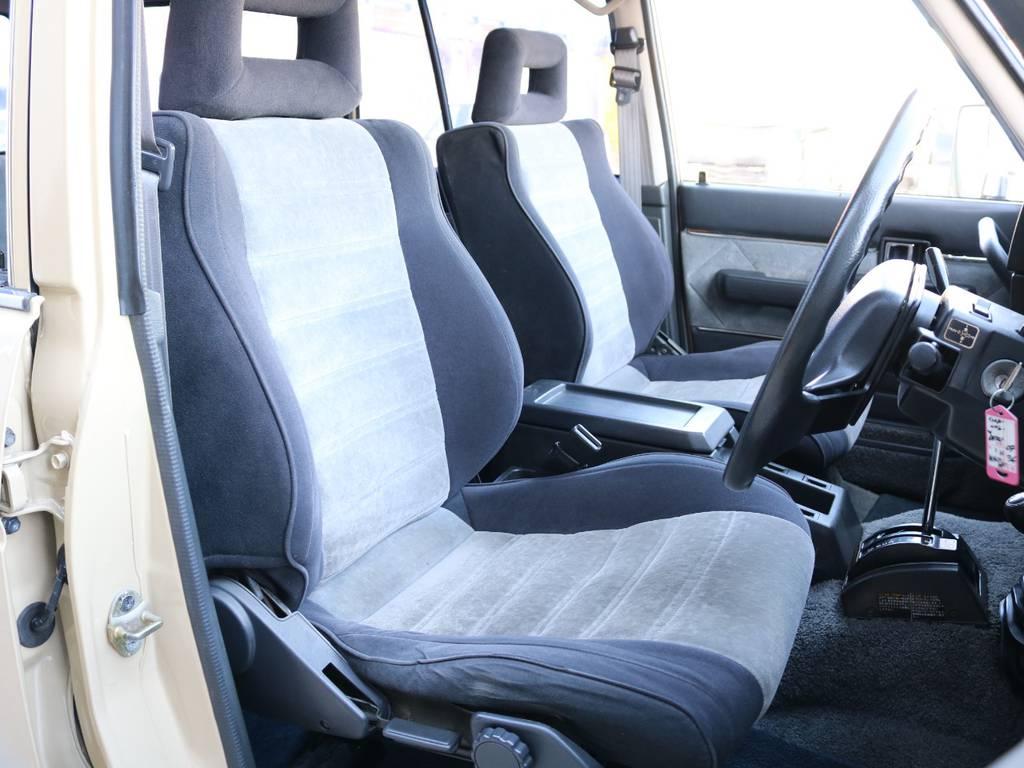柔らかめなモケットシート!座り心地もグッド! | トヨタ ランドクルーザー60 4.0 VX ハイルーフ 4WD ロールーフ 丸目 カルフォルニアAW