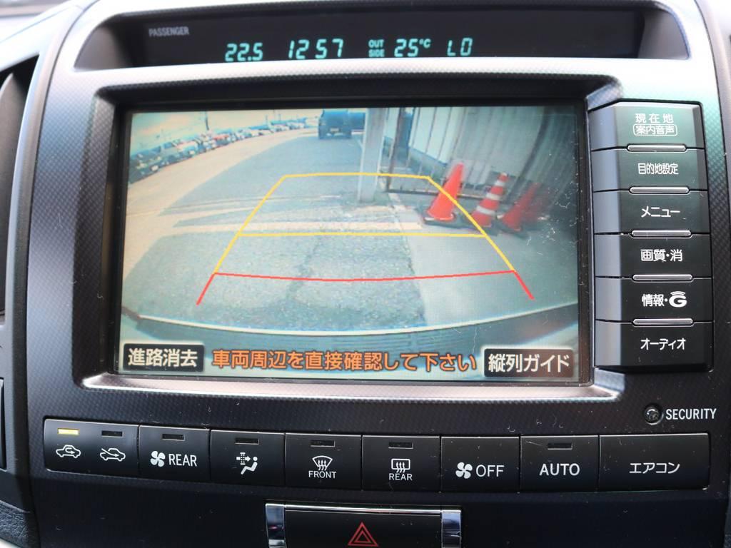 マルチナビゲーション装着!バックカメラで安全後方視界! | トヨタ ランドクルーザー200 4.7 AX 4WD マルチ フロントサイドバックカメラ