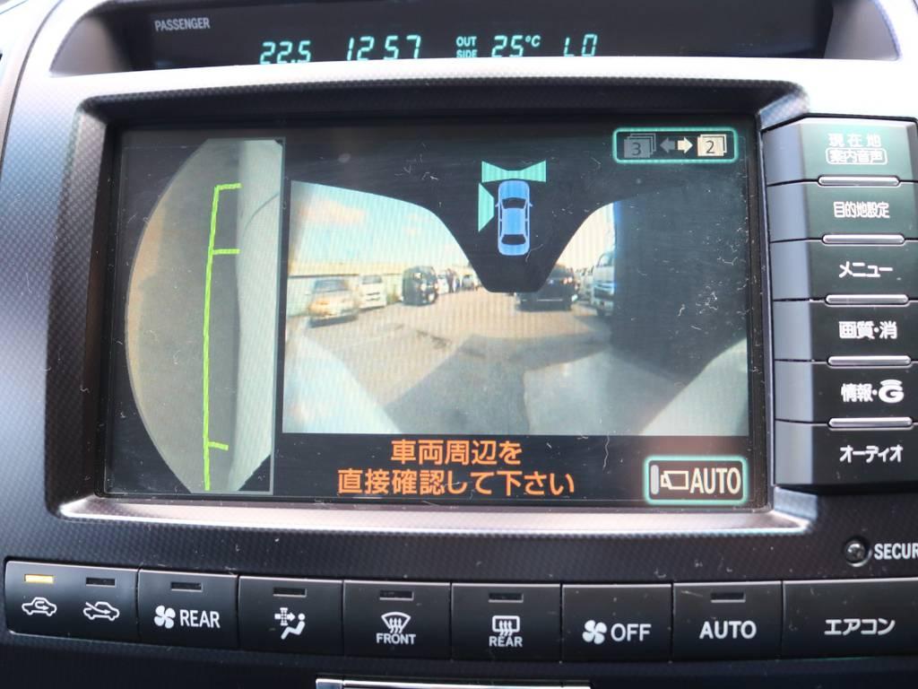 フロント、サイドカメラで視界も無くなります! | トヨタ ランドクルーザー200 4.7 AX 4WD マルチ フロントサイドバックカメラ