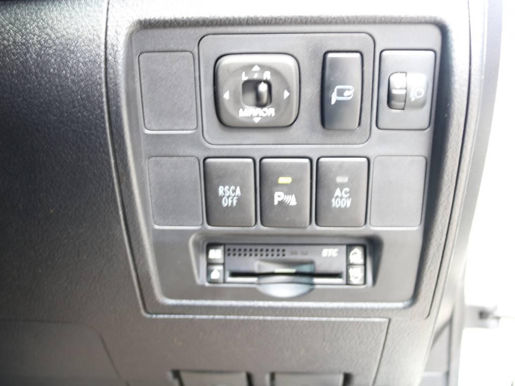 もちろん、必需品のETCも完備! | トヨタ ランドクルーザー200 4.7 AX 4WD マルチ フロントサイドバックカメラ