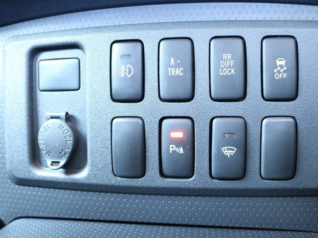 オプションリアデフロックで安心走行! | トヨタ FJクルーザー 4.0 ブラックカラーパッケージ 4WD SDナビ 純正ルーフラック