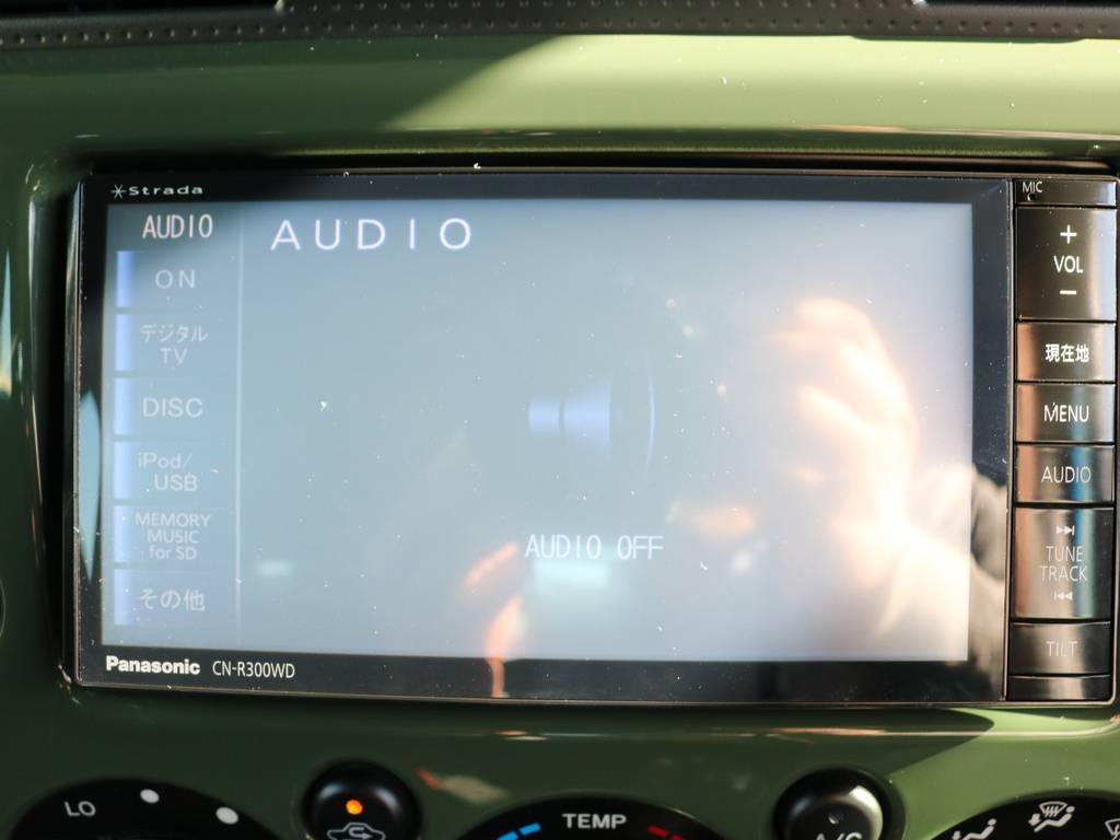 TV視聴も出来るSDナビ装着済み! | トヨタ FJクルーザー 4.0 カラーパッケージ 4WD SDナビ バックカメラ