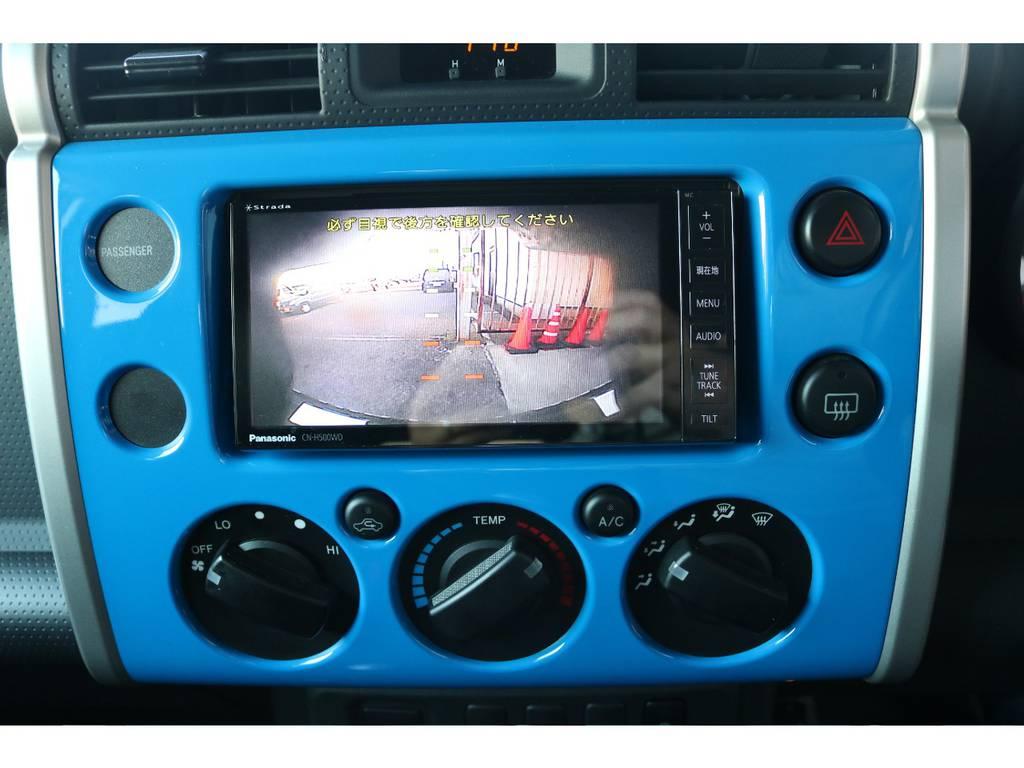 バックカメラも装着済みで安全後方視界! | トヨタ FJクルーザー 4.0 カラーパッケージ 4WD 2インチUP HDDナビ バックカメラ