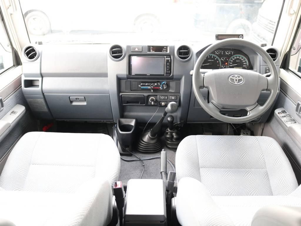 広々したインパネに大きなFガラスで運転視界もグッド! | トヨタ ランドクルーザー70 4.0 4WD オプションデフロック SDナビ