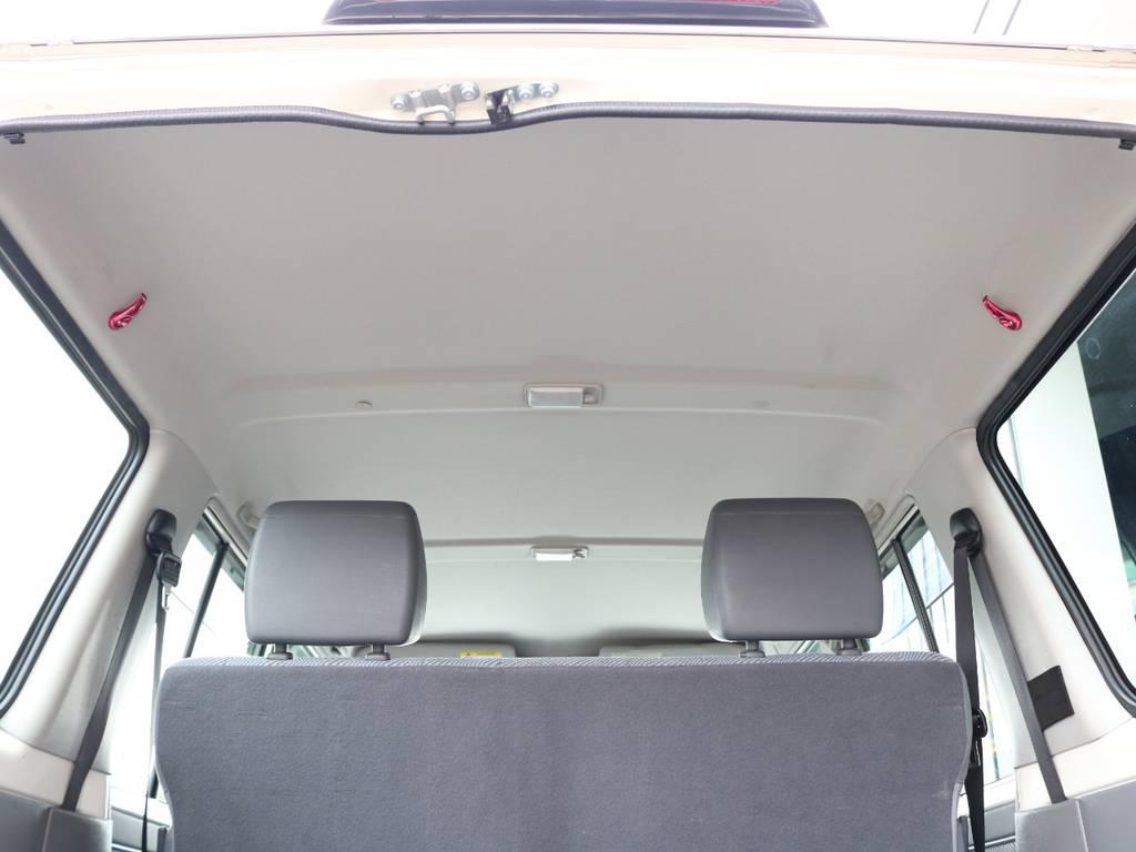 広々した天井!大きなキズやへたりも無く天張りもグッドコンディション! | トヨタ ランドクルーザー70 4.0 4WD オプションデフロック SDナビ
