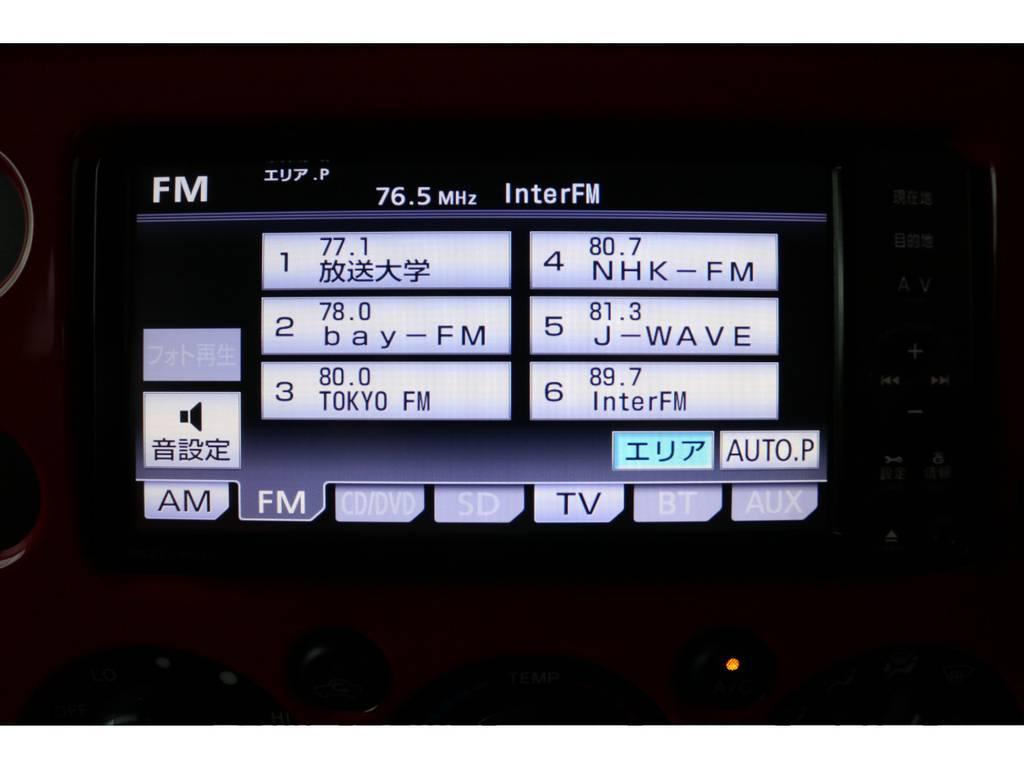 各種オーディオも視聴可能! | トヨタ FJクルーザー 4.0 レッドカラーパッケージ 4WD 2インチUP SDナビ