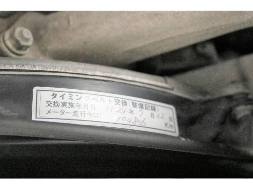 タイミングベルトは10万4000kmで交換済み☆ | トヨタ ランドクルーザー100 4.2 VXリミテッド Gセレクション ディーゼルターボ 4WD 106 丸目 シートカバー