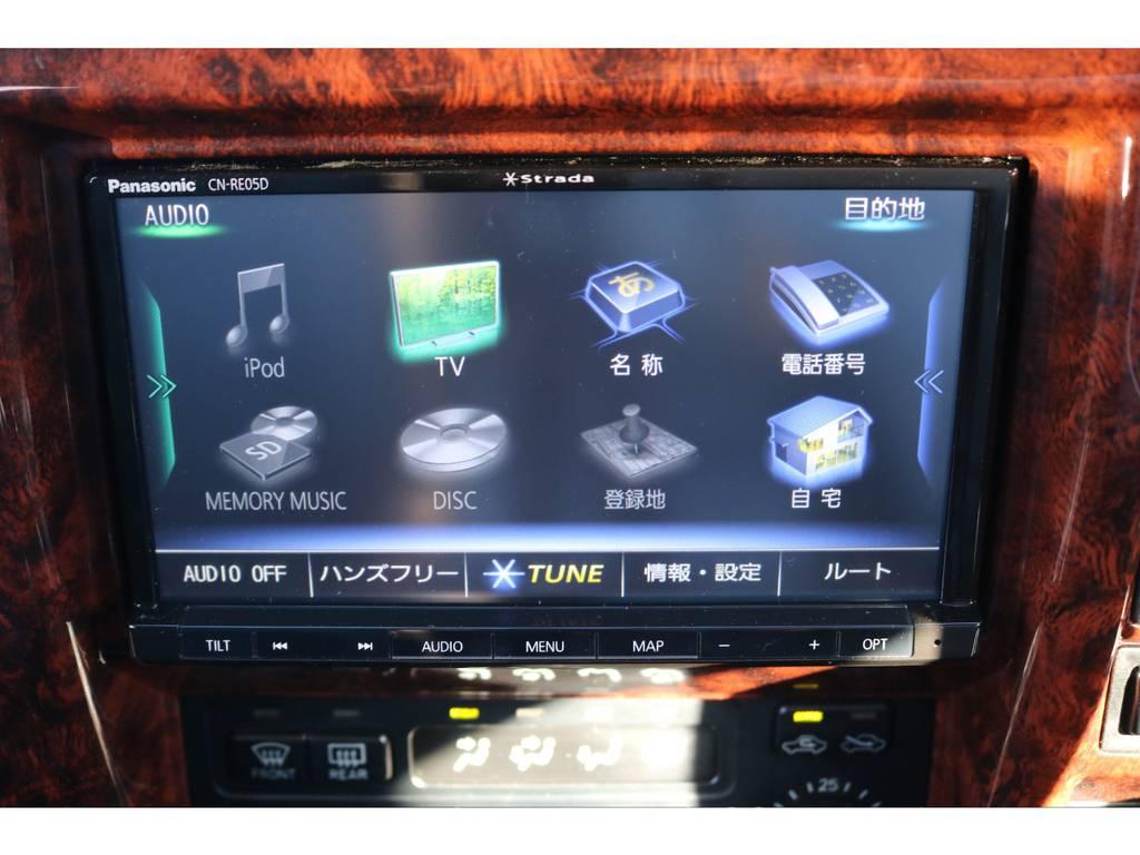 パナソニックSDナビ☆ | トヨタ ランドクルーザープラド 2.7 TX リミテッド 4WD ナロー仕様 SDナビ ETC Bカメラ