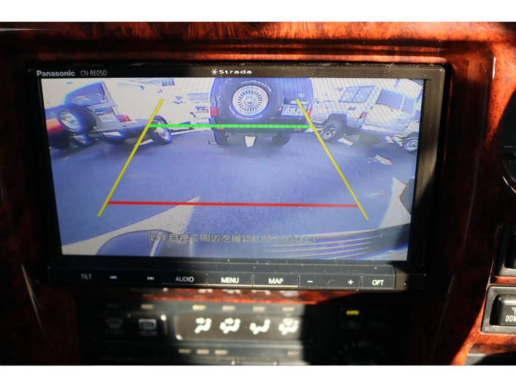 バックカメラ付き☆ | トヨタ ランドクルーザープラド 2.7 TX リミテッド 4WD ナロー仕様 SDナビ ETC Bカメラ