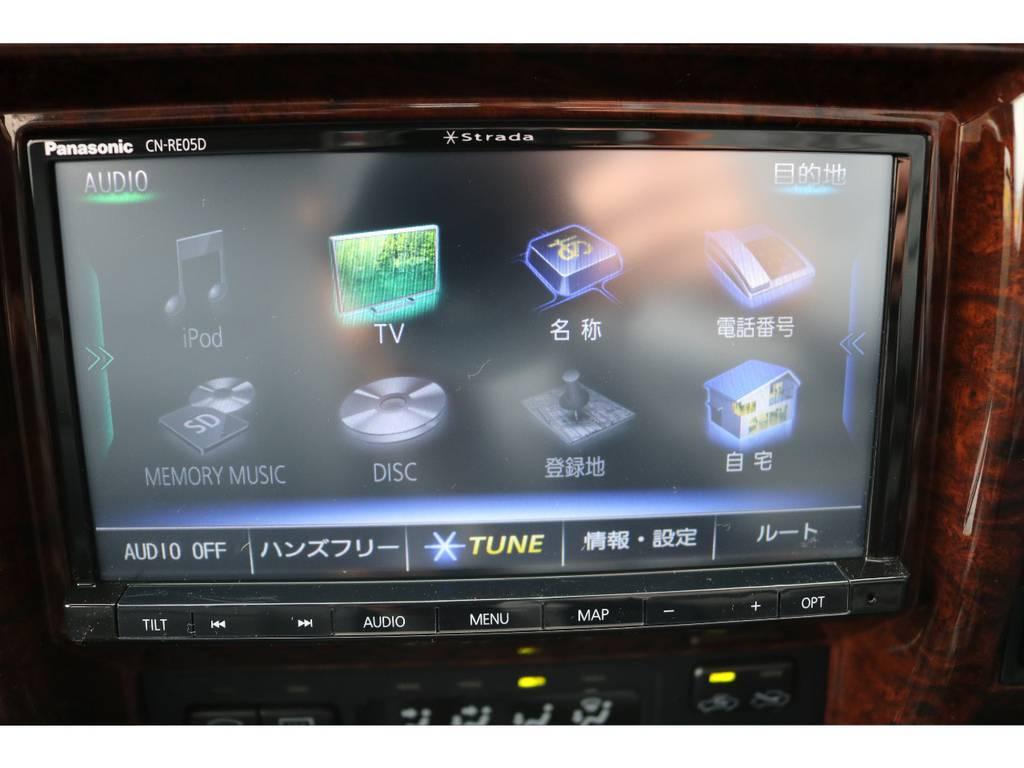 ストラーダSDナビ装着☆ | トヨタ ランドクルーザープラド 2.7 TX 4WD ナロー仕様 SDナビ ETC Bカメラ