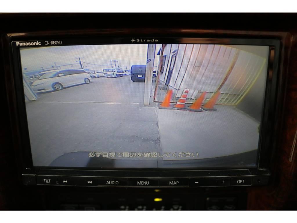 バックカメラ装着☆ | トヨタ ランドクルーザープラド 2.7 TX 4WD ナロー仕様 SDナビ ETC Bカメラ