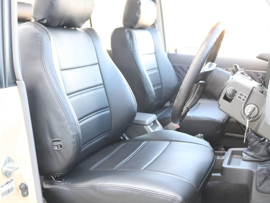 運転席は広々快適なドライブが楽しめます☆ | トヨタ ランドクルーザープラド 3.0 SXワイド ディーゼルターボ 4WD NOX・PM法適合車 SDナビ