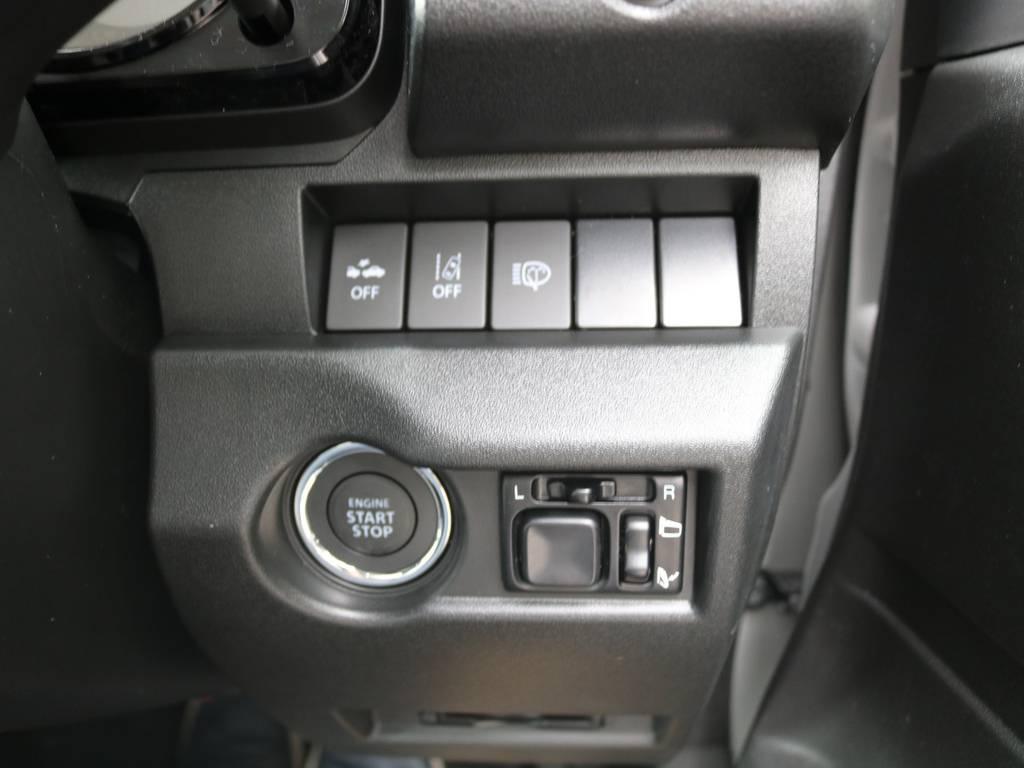 安全装備も充実☆ | スズキ ジムニーシエラ 1.5 JC 4WD 8インチナビ ETC Bカメラ