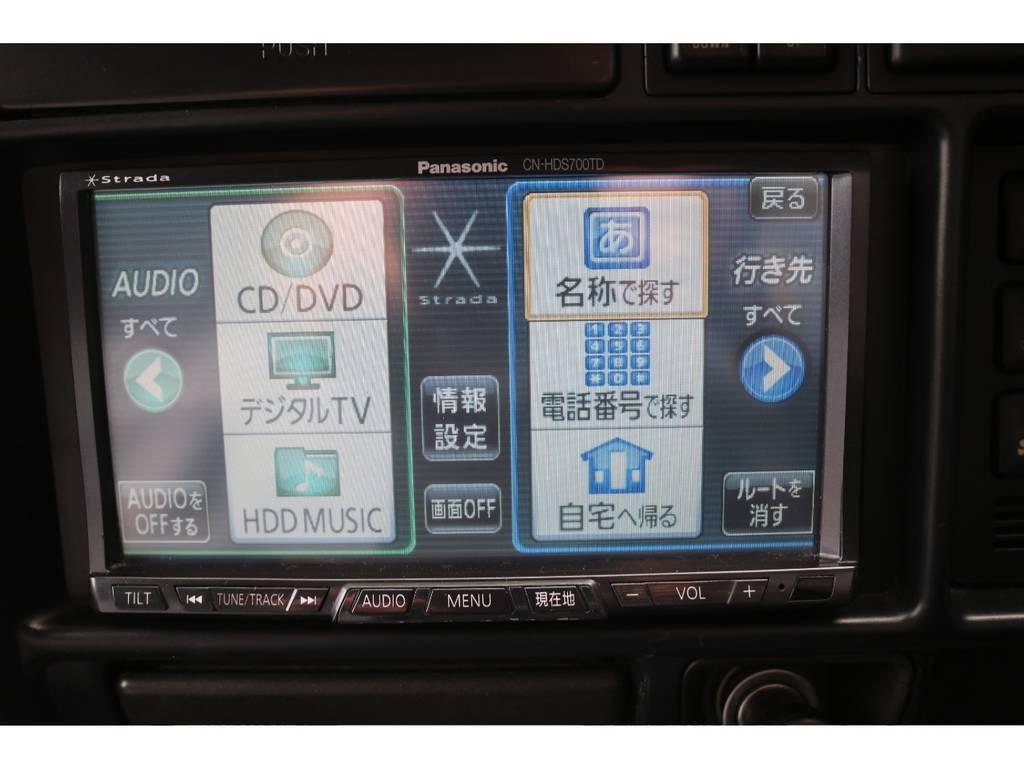 HDDナビ☆ | トヨタ ランドクルーザー80 4.2 VX ディーゼルターボ 4WD 3インチUP HDDナビ バックカメラ