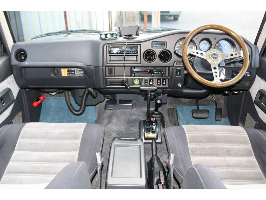 内装も綺麗に保てれております☆ | トヨタ ランドクルーザー60 4.0 VX ハイルーフ 4WD 平屋根換装 全国登録OK