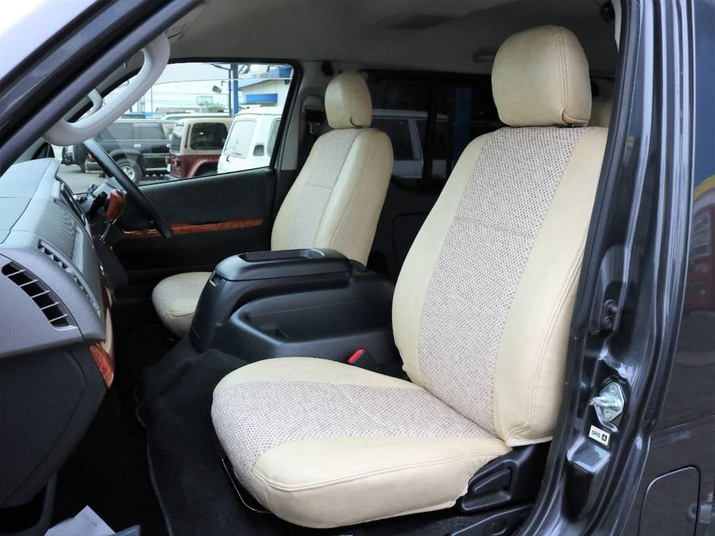 Renocaオリジナルのコンビシートカバーがキュートでしょ! | トヨタ ハイエースバン 2.7 スーパーGL ワイド ロング ミドルルーフ 4WD CoastLines