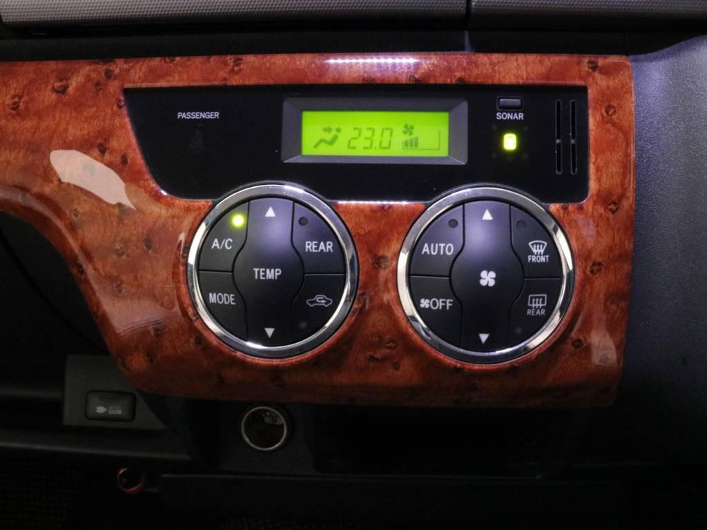 欲しい装備が満載のお得な車両!低走行で各機関良好ですよ! | トヨタ ハイエースバン 2.7 スーパーGL ワイド ロング ミドルルーフ 4WD CoastLines