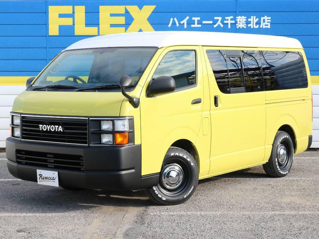 ※カラーサンプル(製作済み車両)お好きなカラーコーディネートが楽しめます!先ずはシュミレーションしてみて下さい♪https://www.flexnet.co.jp/renoca/simulator/