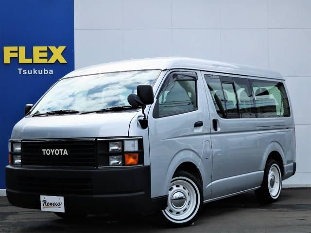 【コーストライン】平成25年ハイエースW「DX」10人乗り!FLEXにしか無い一台!