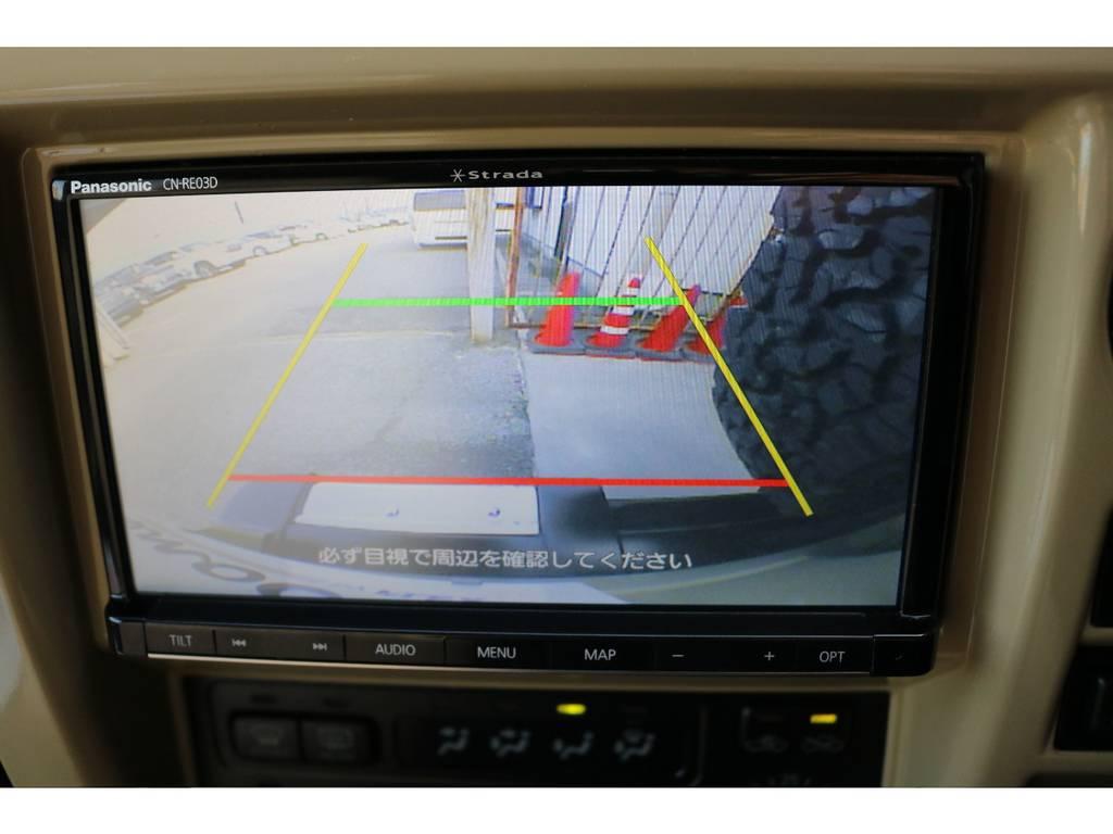 便利なバックカメラ付き☆ | トヨタ ランドクルーザープラド 3.0 TX リミテッド ディーゼルターボ 4WD 【AMERICANCLASSIC】