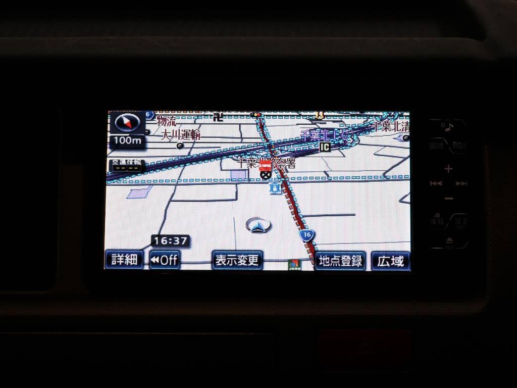 HDDナビフルセグTV!   トヨタ ハイエース 2.7 GL ロング ミドルルーフ CoastLines