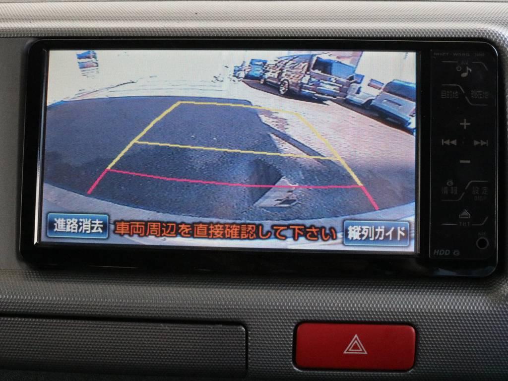 ガイドラインバックモニター付きだからワイドボディーでも安心! | トヨタ ハイエース 2.7 GL ロング ミドルルーフ CoastLines ベットキット付