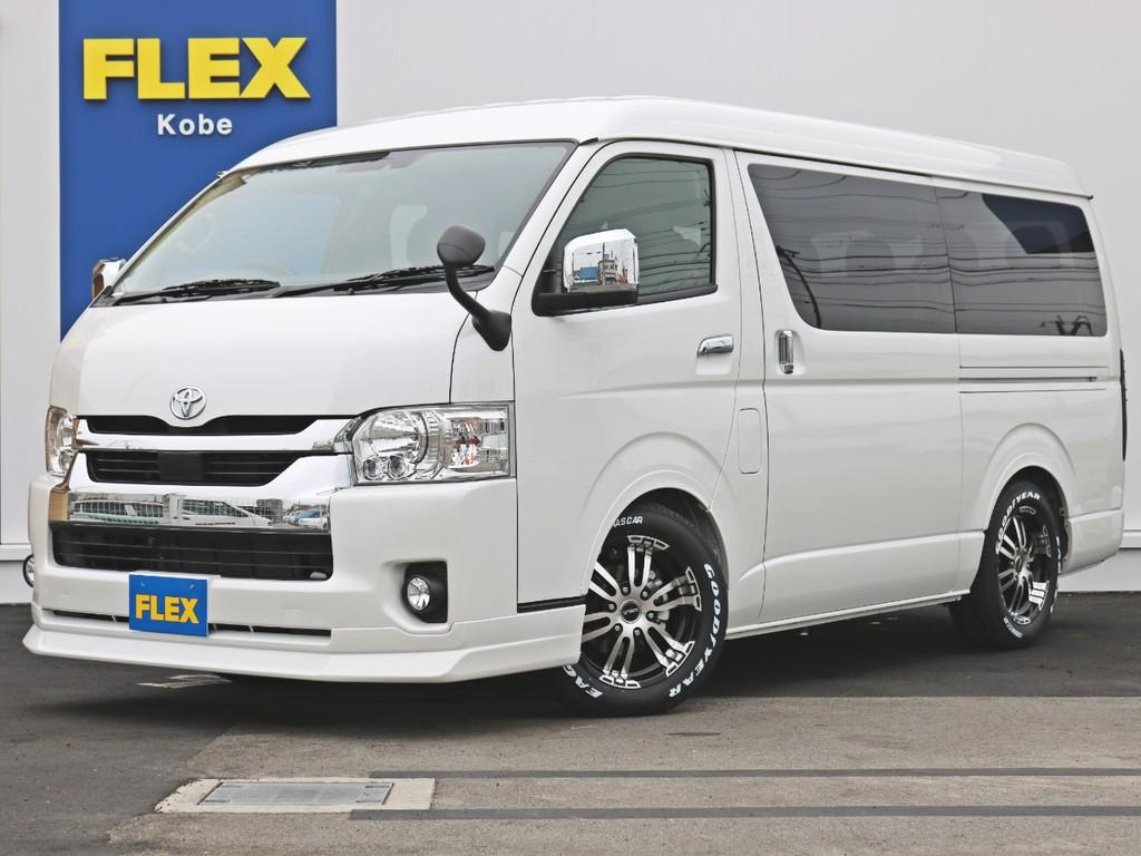 【新車ワゴンGL】FLEXコンプリートナビPKG完成! 全国納車OK! ご来店、お問い合わせはお早めに! FLEXハイエース神戸店まで!