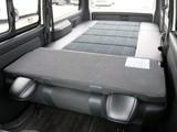 オリジナルベッドを標準装備した内装アレンジ【Ver4】!