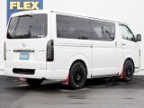ハイエースの事ならハイエース専門店のFLEXハイエース神戸店へ! 常時25台以上の展示車両、全国700台以上のハイエースからお取り寄せしてお客様にぴったりの一台をお探し致します!