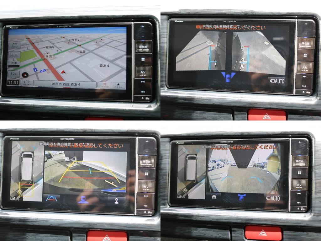 ナビにはカロッツェリアAVIC-RW810-Dフルセグ地デジナビを装備! メーカーオプションとして新たに加わったパノラミックビューモニターによって、車の周囲を見下ろす形で視認できるようになりました!